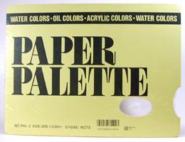 ペーパーパレット PAL-2 305mm×230mm 春の新作続々 色がわかりやすい白いパレット 至上 油彩に アクリルに