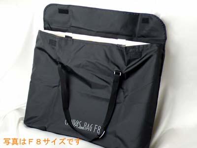 文房堂 キャンバスバッグ F20号 再入荷 予約販売 新商品!新型