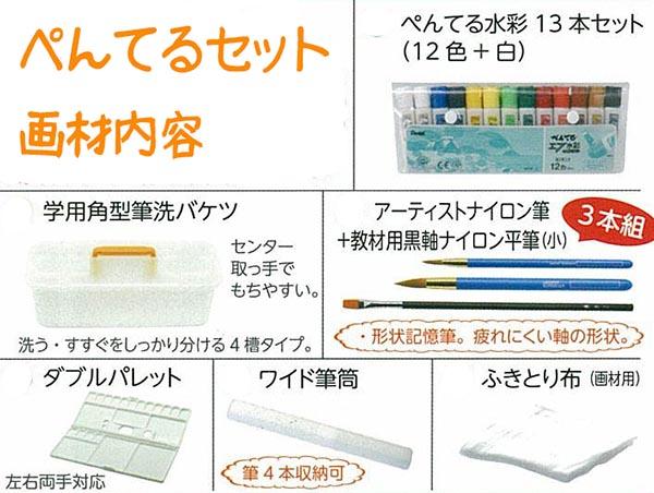 简单的设计,推荐 ☆ 艺术用品店,水彩画集 ☆ 长寿笔艺术家艺术集吗?