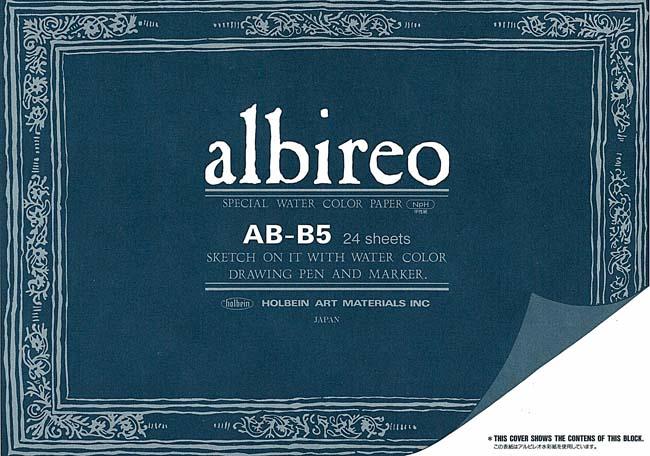 大特価 ホルベイン アルビレオ水彩紙ブロック 364×257 在庫あり B4サイズ
