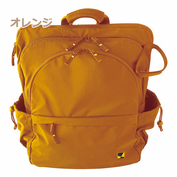 Maruman Sketching Bag F6 Skbr6ba Art Supplies Storing Rucksack Attractive A One Point Logo To Insist On