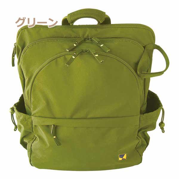 Maruman Sketching Bag F6 Skbr6ba Art Supplies Storing Rucksack Attractive A One Point Logo To Insist On