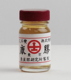 日本画用 鹿膠 小瓶 全商品オープニング価格 妻屋膠研究所 低価格