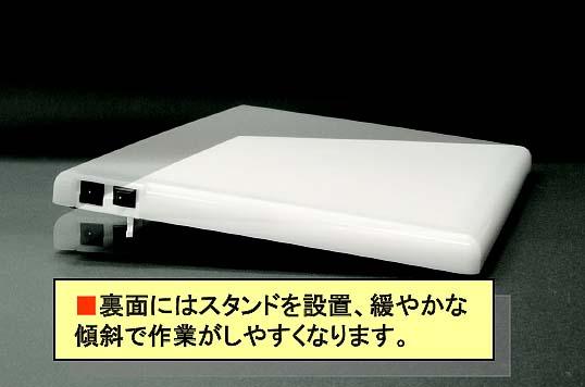 與切割墊。 漫畫大師太示蹤 LED A3 平頭 LED 螢幕示蹤 A3 尺寸