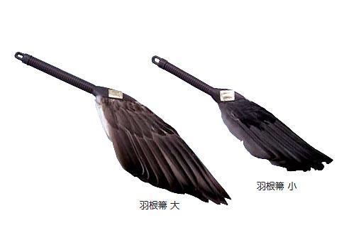 Uchida 羽毛掃帚 (大)
