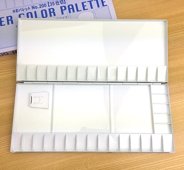 霍尔拜因铝水彩调色板 200 # 35 颜色