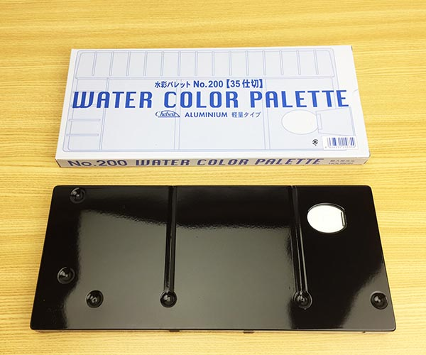 Holbein aluminum watercolor palette No.200 35 color for