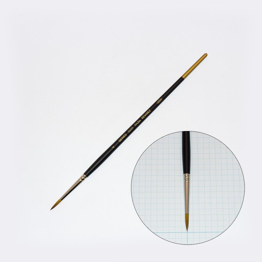 お取り寄せ品 受注生産品 ホルベイン 水彩筆パラリセーブル ☆最安値に挑戦 350R 4号