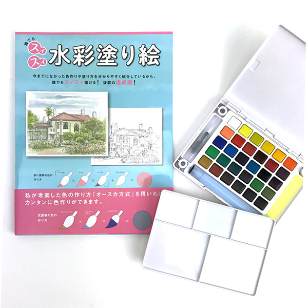 e-gallery NAKAZEN: There was not, watercolor coloring book! To paint ...