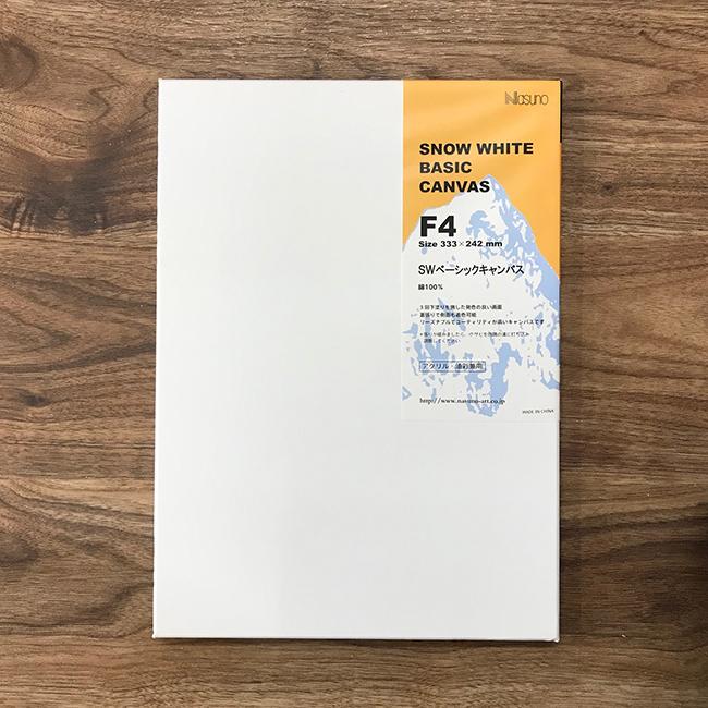 日本正規代理店品 正規激安 リーズナブルでユーティリティーが高いキャンバス フローティングキャンバススノーホワイトベーシックキャンバスサイズ:F10 530×455mm