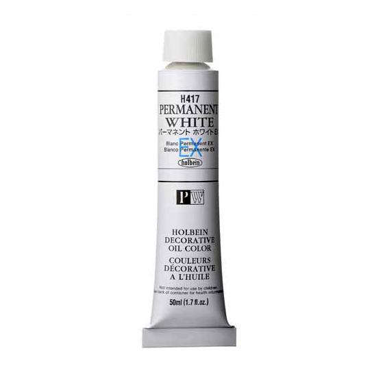 新発売 新生活 ホルベイン油絵具 単色パーマネント ホワイト 50ml H417シリーズW1 EX10号チューブ