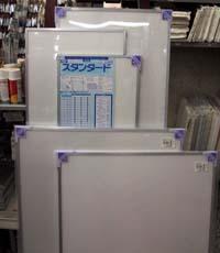エコイレパネ(イレパネスタンダード)シルバーB0サイズ(1030×1456mm)