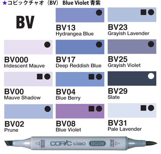 BV31 Copic Ciao