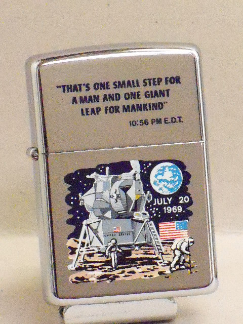 Vintage Zippo moon landing and Armstrong says 1969-unused