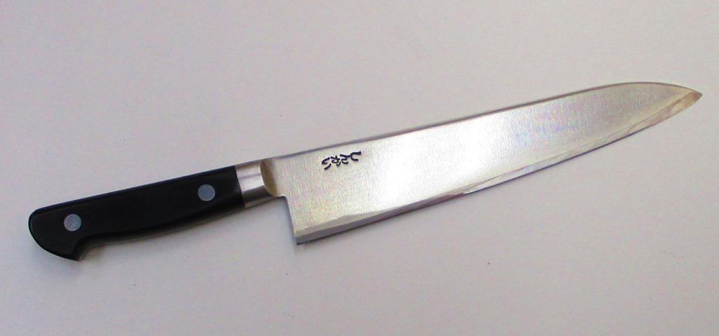 しんかい 牛刀 (洋包丁) 210mm はがね 東京打ち刃物 Shinkai Kitchen Knife