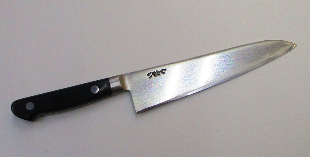 しんかい 牛刀 (洋包丁) 180mm はがね 東京打ち刃物 牛刀 Shinkai 東京打ち刃物 Shinkai Kitchen Knife, はちみつの恵:74ab2da7 --- sunward.msk.ru
