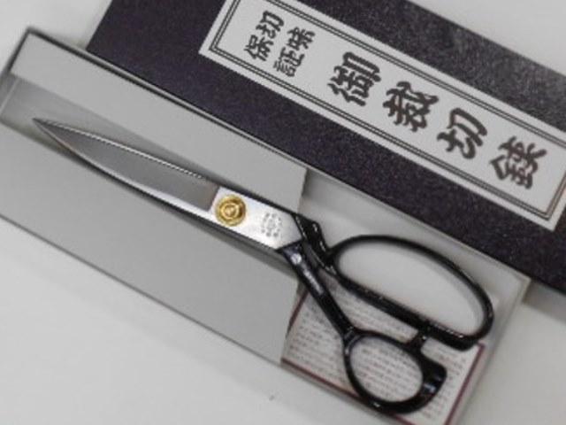 裁ちはさみ 長十郎 24センチ 日本製 裁ちばさみ 裁ち鋏 ラシャ切はさみ ラシャ切はさみ ラシャ切鋏