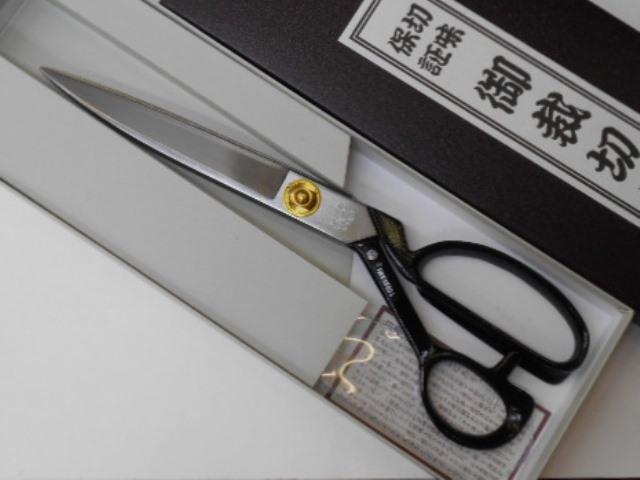 裁ちはさみ 長十郎 28センチ 日本製 裁ちばさみ 裁ち鋏 ラシャ切はさみ ラシャ切はさみ ラシャ切鋏