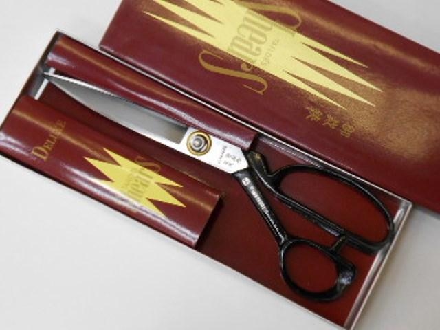 裁ちはさみ 常正 24センチ 日本製 裁ちばさみ 裁ち鋏 ラシャ切はさみ ラシャ切ばさみ ラシャ切鋏