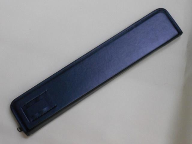 ナイロン製包丁ケース 牛刀とペティ用 2本収納 収納用品 包丁カバー 持ち運び