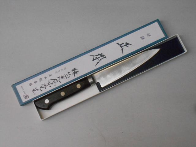 正本総本店 ペティナイフ 鋼製(はがね) 12センチ 正本 Masamoto Sohonten petit knife 12cm