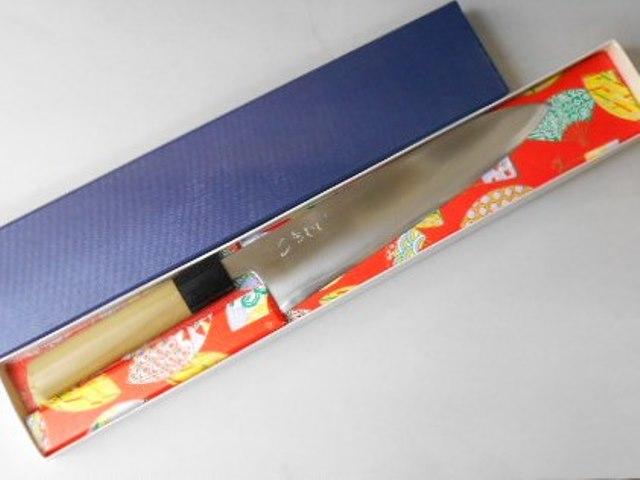 しんかい 和牛刀 21cm D2(ダイス鋼)鍛造 (3層鋼) 当店オリジナルモデル