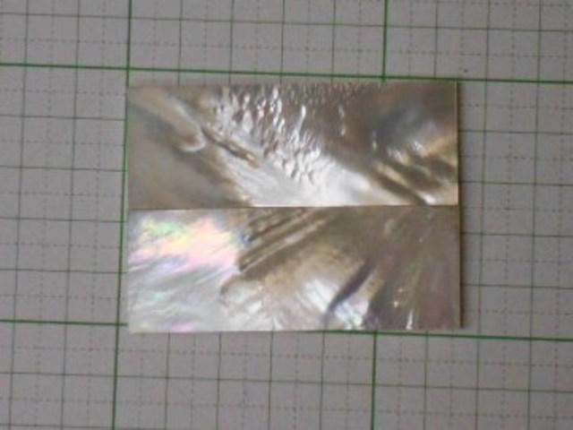 白蝶貝 マザーオブパール 2.5x23.5x64mm(2枚組) (白蝶貝-15)