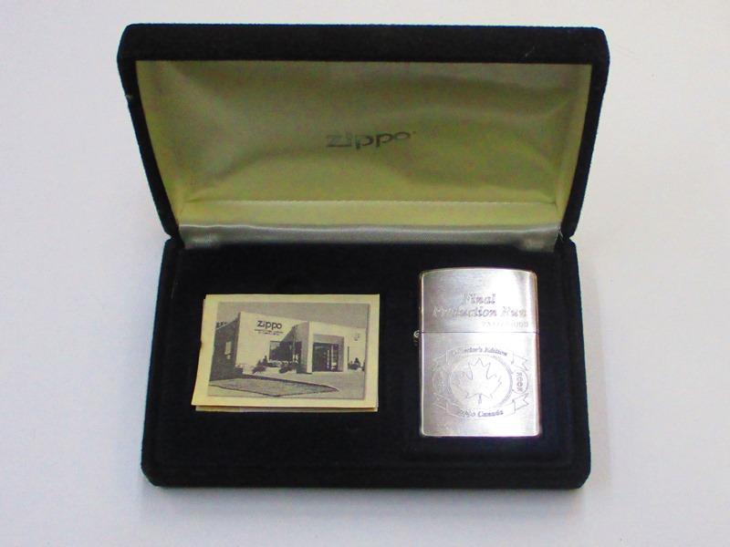 カナダ工場最終製造記念 カナダ製 銀メッキZippo 2002年7月製 未使用 (ZB-27) 少し変色があります