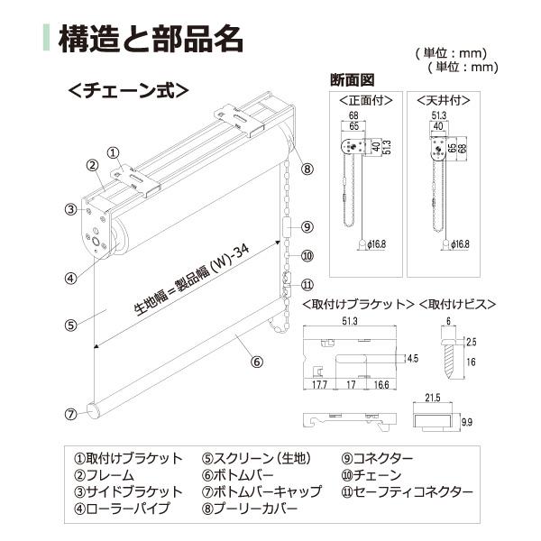 Order roll screen Tachikawa aircraft engineering steel