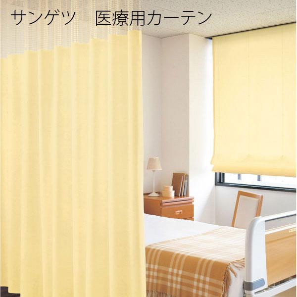 【サンゲツ】医療用カーテンメディカルカーテンこのページでは下記サイズがご購入頂けます。幅201~250cm高さ100~182cm