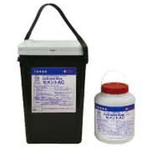 リリカラアクリル樹脂系接着剤セメントAC(15kg缶)