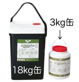 エコGAセメント18kg缶