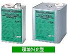 TCE4000 16kg缶
