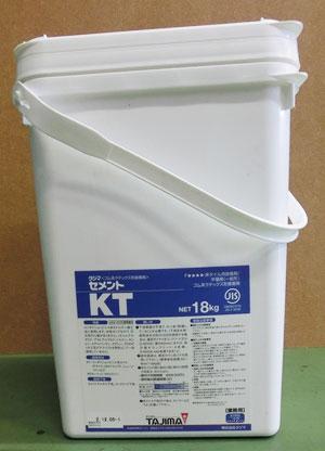 タジマ接着剤セメントKT(18kg)(廃番セメントPの引継ぎ商品)