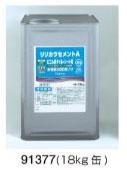 リリカラアクリル樹脂系接着剤セメントA(18kg缶)