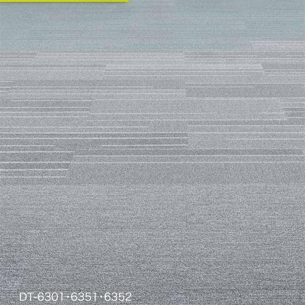 DT-6350シリーズ サンゲツタイルカーペット アスリートゴーDT-6351,DT-6352,DT-6353,DT-6354 23cmx91cm 20枚入り/1ケース