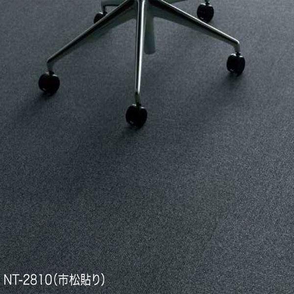 NT-2800eco サンゲツタイルカーペットシンプルラインNT-2801,NT-2810,NT-2811 50cm角20枚入り/1ケース