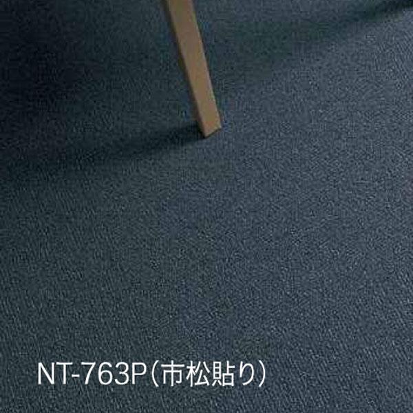 NT-760P サンゲツタイルカーペットメタルソリッド NT-761P,NT-762P,NT-763P,NT-764P,NT-765P,NT-766P50cm角20枚入り/1ケース