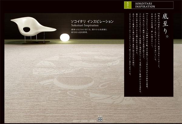 GX-8000シリーズ東リ グラフィックタイルカーペットソコイタリインスピレーション地 模様 GX8010~GX8019追風模様 GX8020~GX8029ケース(16枚)販売