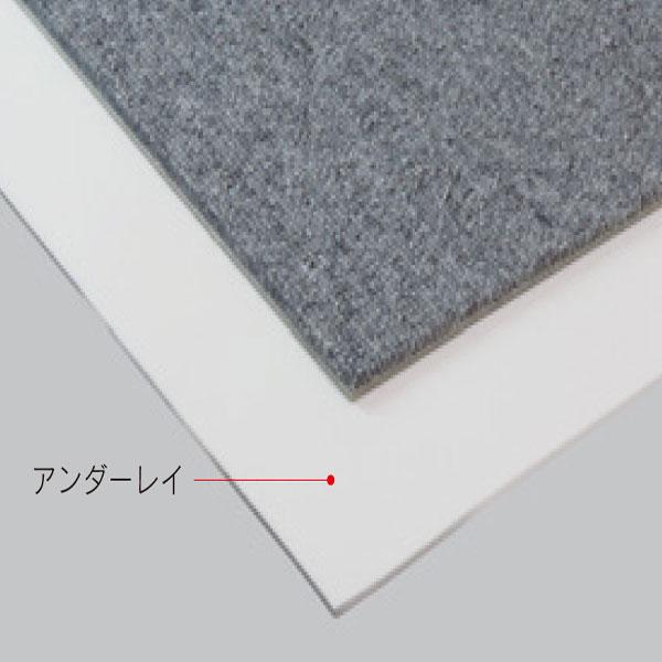 アンダーレイ-床下地シートシンコール タイルカーペット SQUARE TILE CARPET2019-2021 厚3.0mm x巾910mm x20m巻