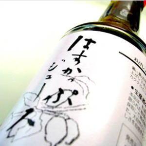 栄養満点 ハスカップ原液100% 北海道のみに自生する奇跡の果実 濃縮ハスカップジュース5本 高品質 楽ギフ_のし i ついに再販開始