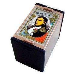 花札 大統領 永遠の定番 黒 世界の人気ブランド 任天堂 和のあそび