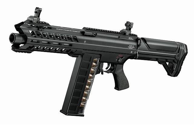 電動ショットガン SGR-12