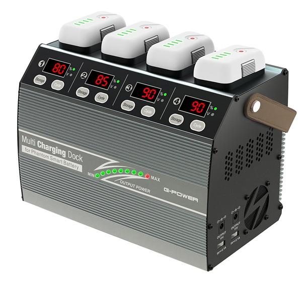 【大特価】Multi Charging Dock for Phantom Smart Battery DJI Phantom3 Phantom4対応バッテリー4本同時急速充電対応充電器 G0241