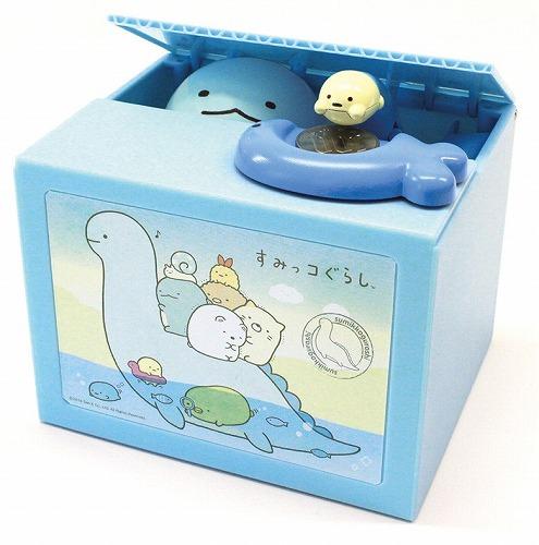 【メーカー正規品】 すみっコぐらしバンク とかげ 貯金箱