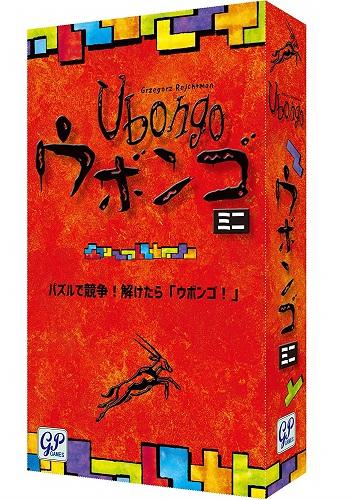 ウボンゴ 店 ミニ Ubongo ボードゲーム mini 完全日本語版 店内限界値引き中 セルフラッピング無料