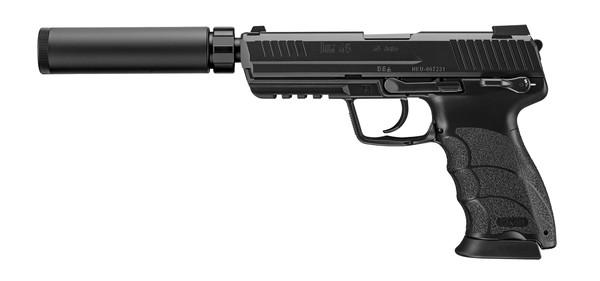 東京マルイ ガスブローバック HK45 現品 公式ショップ タクティカル サイレンサー付属 ブラック 18歳以上用