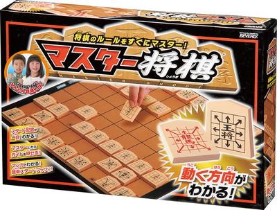ゲーム マスター将棋 爆買い新作 BOG-002 ストアー