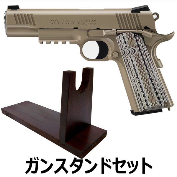 東京マルイ 割引も実施中 ガスブローバックハンドガン M45A1 CQBピストル BB弾付き 18才以上用 お見舞い オリジナルガンスタンドセット