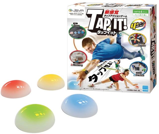 タップイット KG-017 高い素材 バラエティゲーム 流行のアイテム